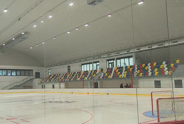 Zimní stadion Vyškov